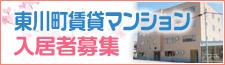 banner_20140410