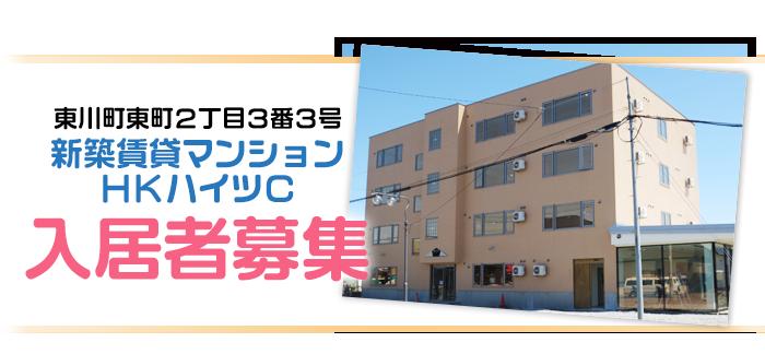 daiwa20140209_01a